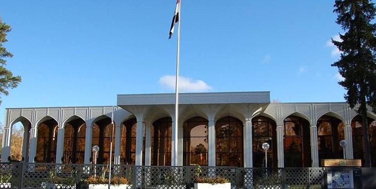 فنلاند پس از 30 سال به عراق سفیر فرستاد