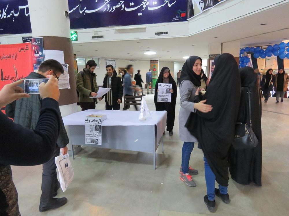 دانشجویان دانشگاه تبریز در واکنش به عدم کاندیداتوری لاریجانی شیرینی پخش کردند