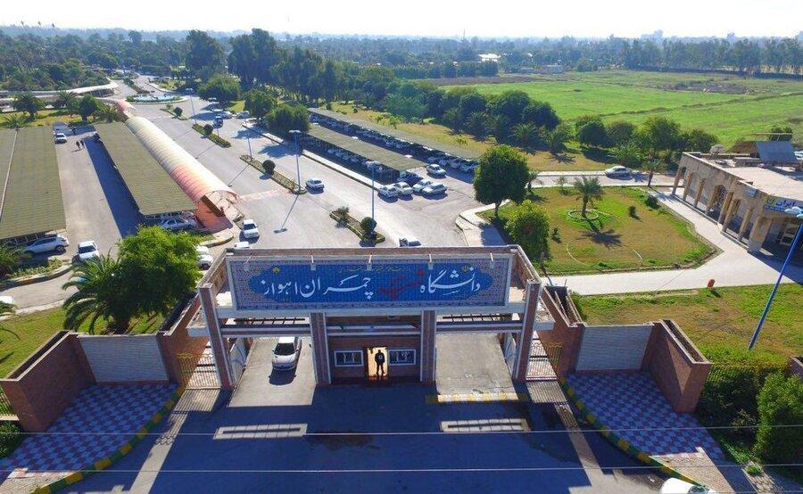 شرح دانشگاه شهید چمران اهواز در مورد علت مرگ 2 دانشجو