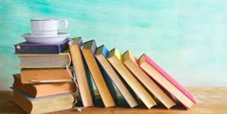 کتاب های انتشارات دانشگاه علامه طباطبایی با تخفیف 20 درصدی توزیع می گردد