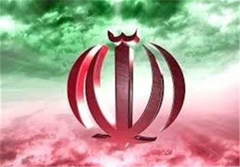 مقام های آمریکا و انگلیس در کنفرانس مالی ایران در لندن حضور داشتند