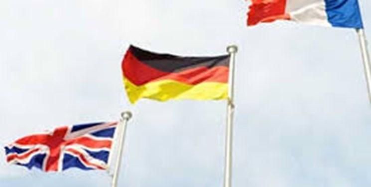 رویترز: ممکن است اعضای اروپایی برجام از مکانیزم حل اختلاف استفاده نمایند