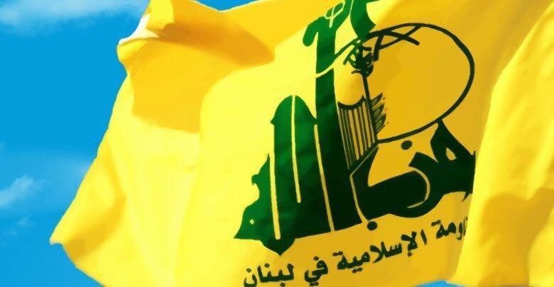واکنش حزب الله تجاوز نظامی آمریکا در عراق