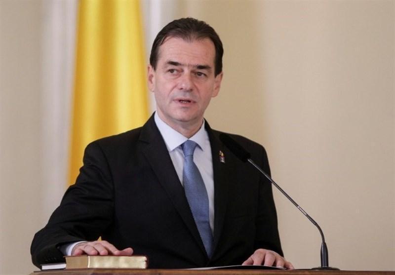 برگزاری انتخابات زودهنگام در رومانی