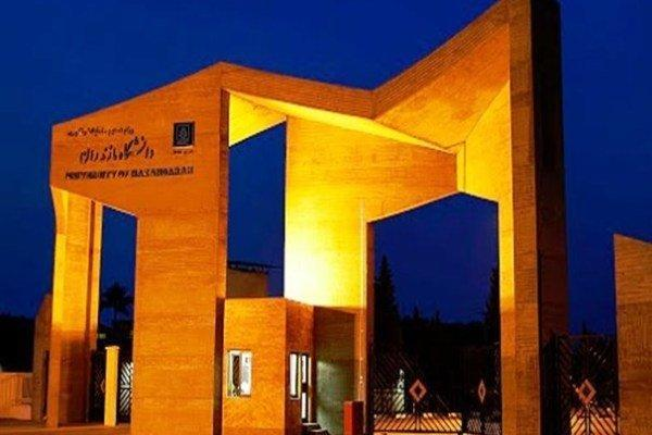 تقویم آموزشی نیمسال دوم تحصیلی 99-98 دانشگاه مازندران اعلام شد