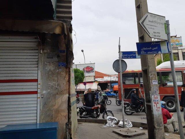 سقف بازار امین السلطان تهران برای دومین بار فروریخت