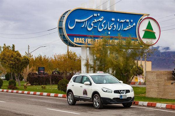 خبرنگاران ممنوعیت سفر به منطقه آزاد ارس در تعطیلات نوروز