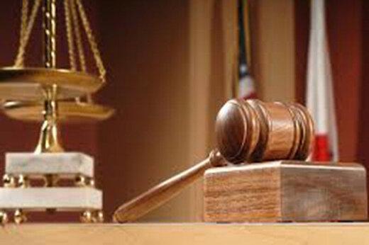 ثبت نام آزمون کارشناسی رسمی دادگستری سال 98 امشب، 23 اسفندماه سرانجام می یابد