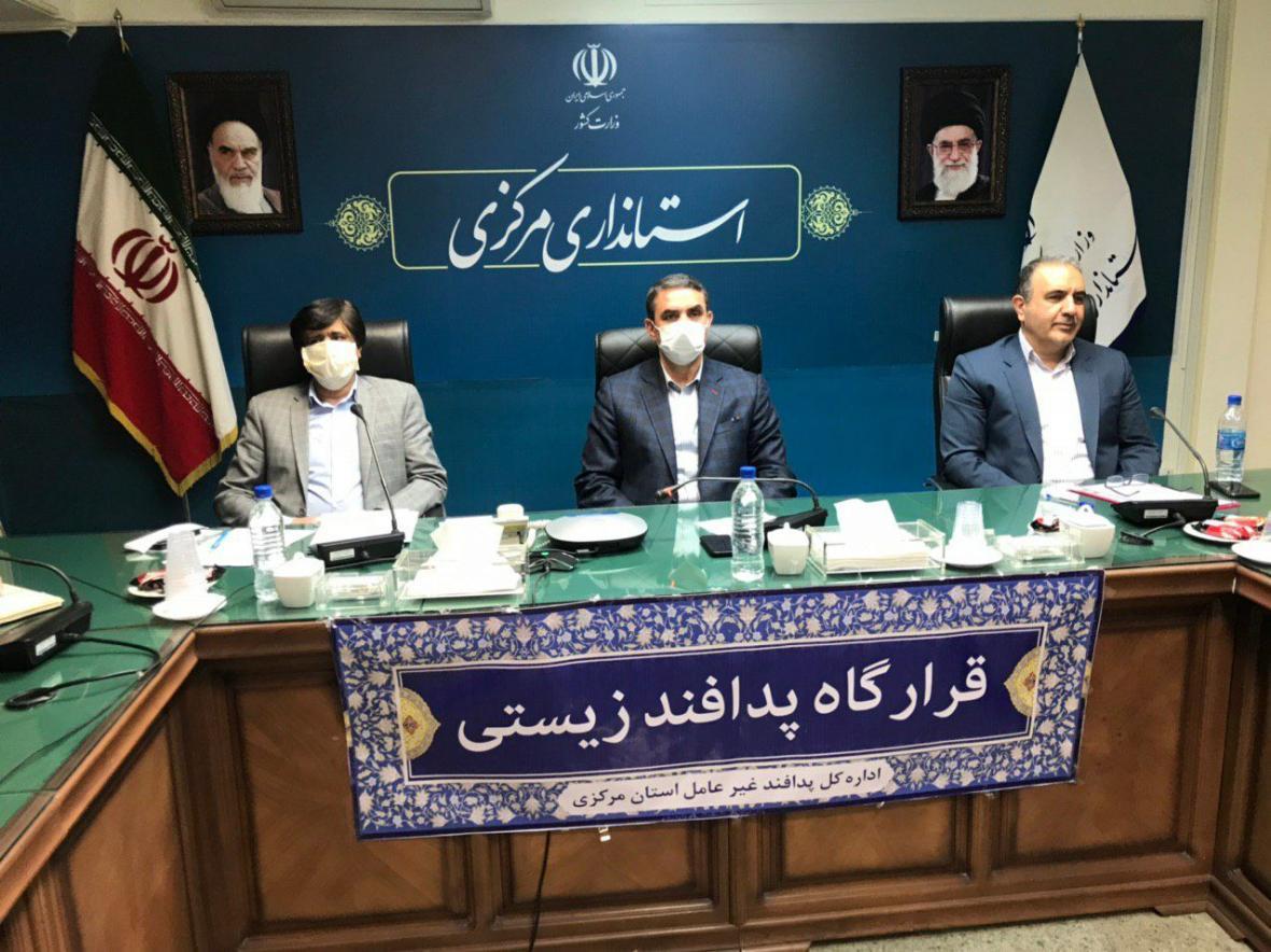 کاهش ساعت ادارات استان مرکزی از 23 فروردین