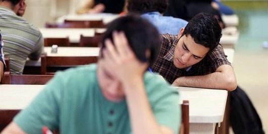 توصیه وزارت علوم به دانشگاه ها درباره امتحانات انتها ترم، تسهیل شرایط برای دانشجویان غیربومی