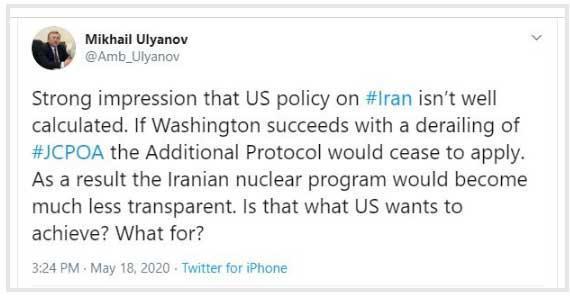 اگر آمریکا برجام را منحرف کند ایران هم پروتکل الحاقی را اجرا نمی کند