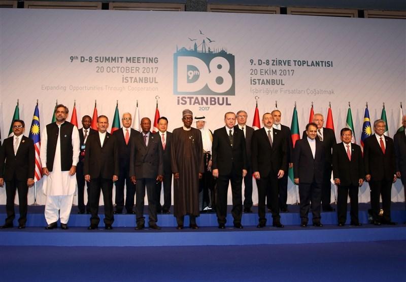 گزارش، 23 سالگی گروه دی 8؛ ظرفیت های مغفول مانده و تغییراتی که ترکیه دنبال می نماید