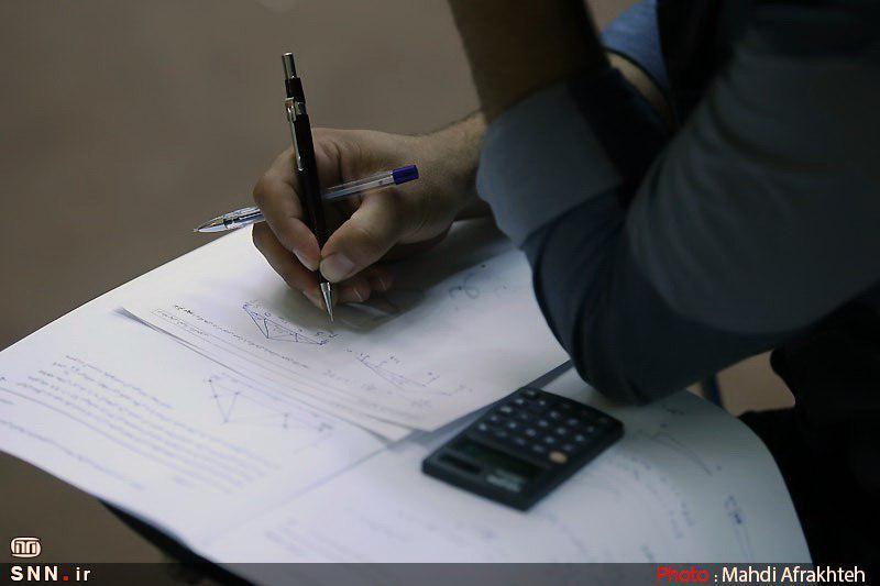 تقویم زمانی آزمون جامع دکتری در واحد تهران مرکز دانشگاه آزاد اعلام شد