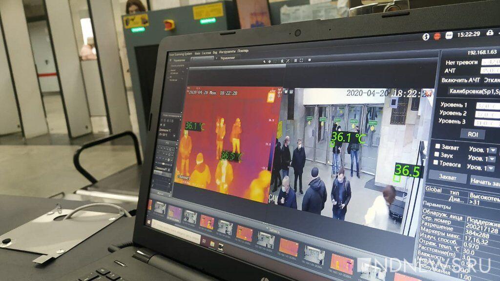 روسیه دوربین حرارتی تشخیص کرونا ساخت