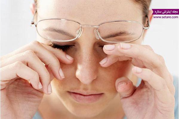 چشم درد: علل، درمان و پیشگیری