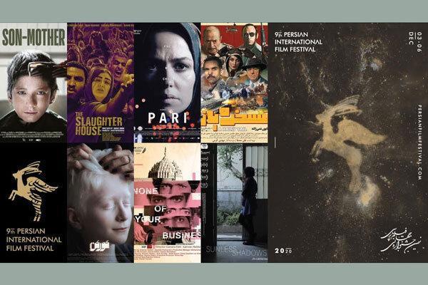 اعلام فهرست فیلم های بلند جشنواره جهانی فیلم پارسی