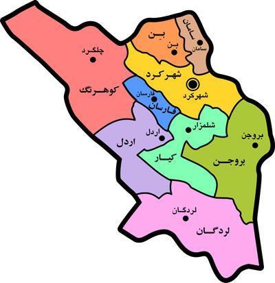 آدرس خانه معلم های چهارمحال و بختیاری (شهرکرد، کوهرنگ، فارسان و ...)
