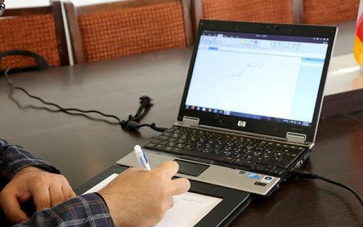 راهکارهایی برای مدیریت استرس ناشی از امتحانات مجازی در پاندمی کرونا