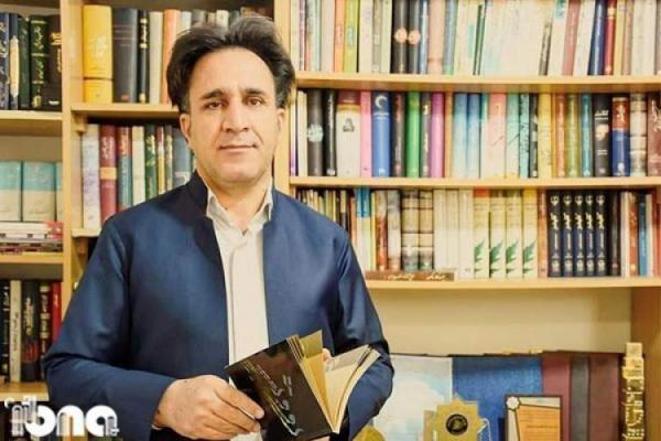 نویسنده کرمانشاهی 1000 جلد از کتاب هایش را به زندانیان اهدا کرد