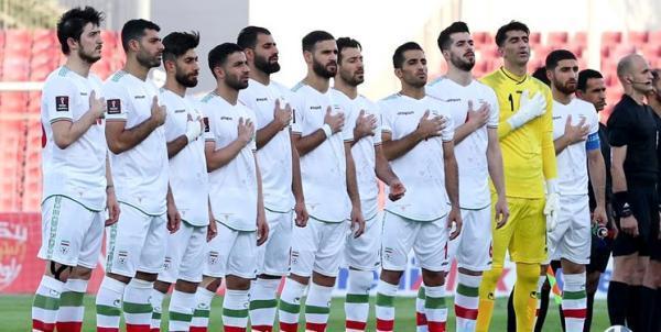 قرعه کشی مرحله مقدماتی جام جهانی؛ همگروهی ایران با کره جنوبی و عراق