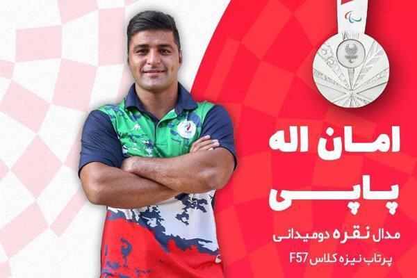 امان الله پاپی به مدال نقره پارالمپیک رسید