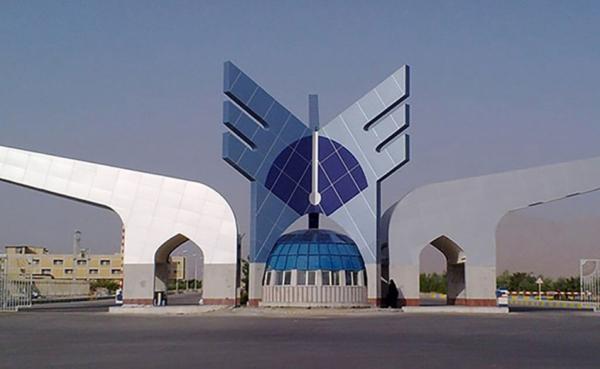 نحوه ثبت نام در دانشگاه شریف ، دانشگاه تهران و دانشگاه شهید بهشتی
